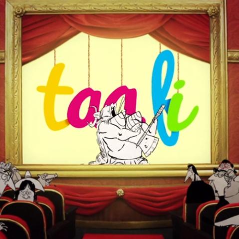 Taafi-2014Bumper_thumb